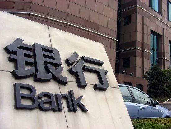 银行不会透露的猫腻:还房贷方式也可更改!