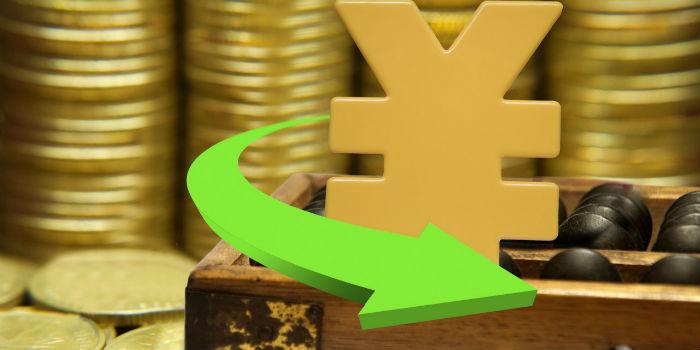 中国会跟进降息吗?央行行长易纲最新回应:货币政策以我为主,应当保持定力