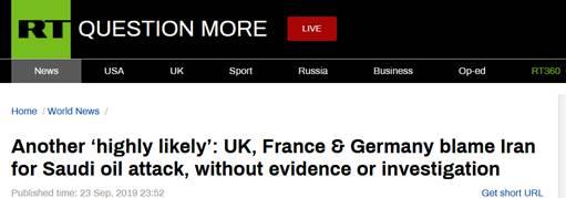 """""""抱团儿""""站美国?英法德发表结合声明:伊朗应对沙特石油举措措施遇袭案担任"""