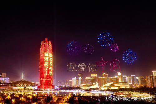 <b>500架无人机今晚8:00在大玉米点亮郑州,点亮黄河,我们一起唱《我爱你中国》</b>