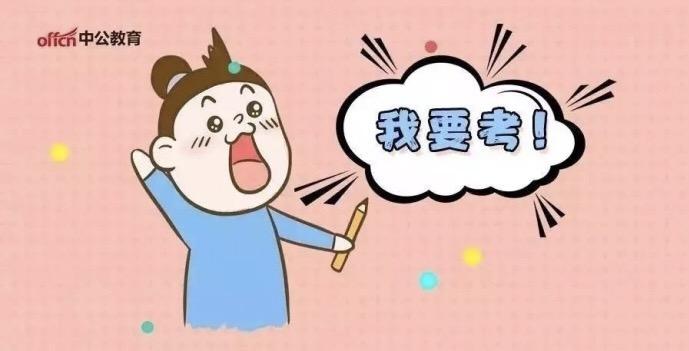 <b>2020安徽省考申论范文:新媒体时代更需独立思考</b>