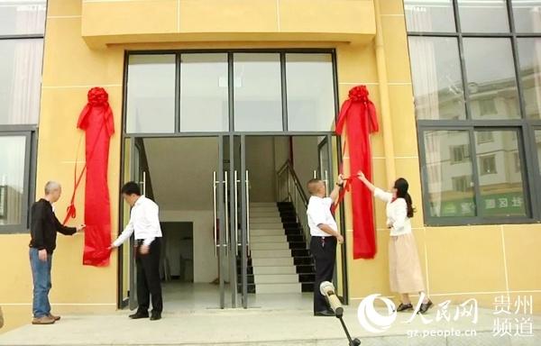 <b>关岭自治县百合街道办事处举行揭牌仪式</b>