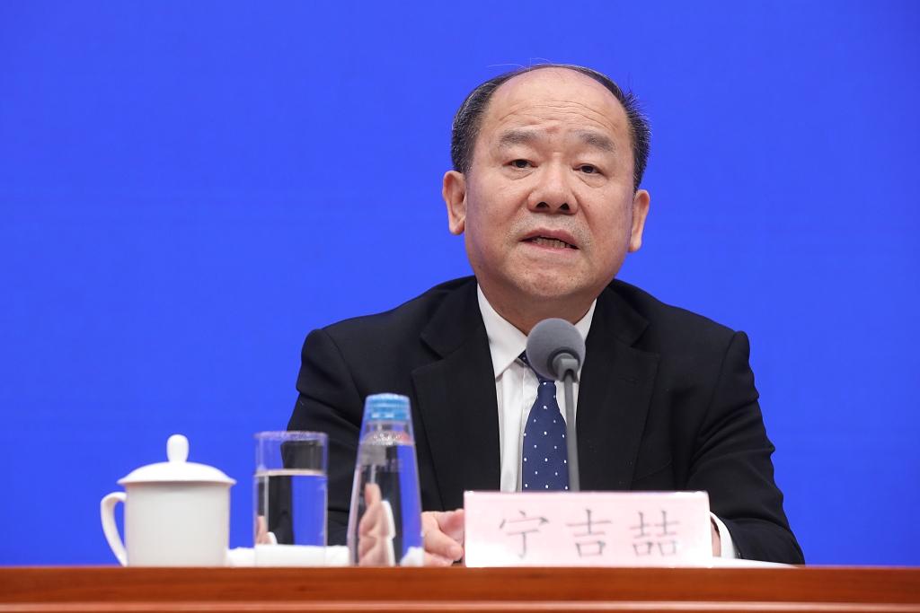 宁吉喆:过去近70年,我国人均GDP实际增长70倍