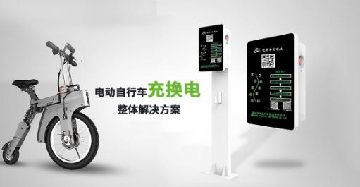 电动车充电桩质量检测报告办理详情