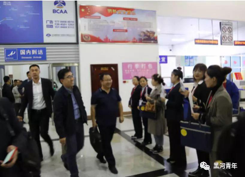 <b>黑河市青年志愿者服务中国(黑龙江)自由贸易试验区黑河片区启动建设仪式</b>