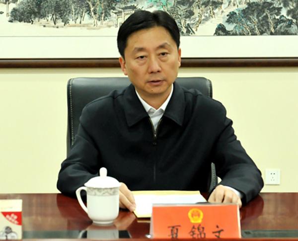 夏锦文受聘南京大学兼职教授,曾任镇江市委书记