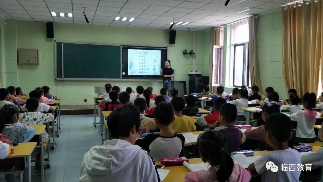 【学校动态】光明学校:光明课堂  各显风采