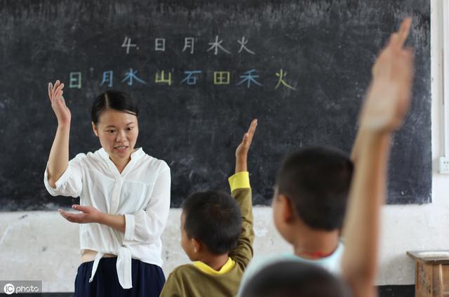 这才是一定要考教师的4大原因,说中你的心声了吗