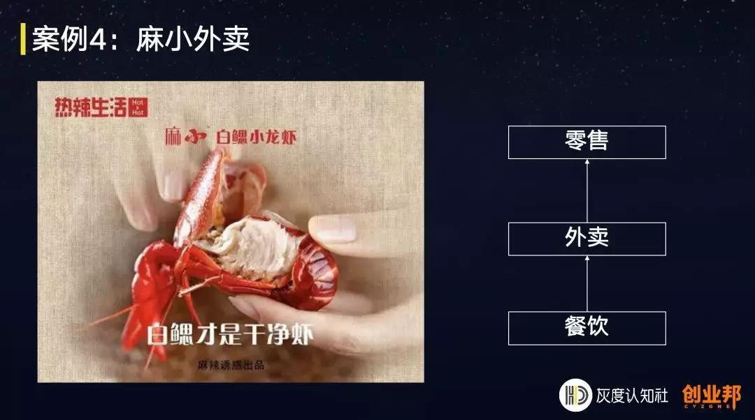 """牡丹江传承""""红色基因""""打造""""红色文化之城"""""""