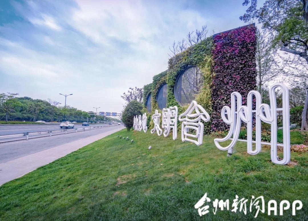 <b>重磅丨台州市委书记、市长联合署名文章:奋进在新时代垦荒路上!</b>