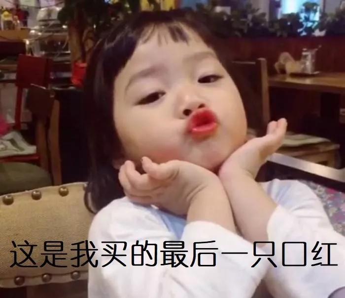 搞笑GIF图:女生的嘴,骗人的鬼!如果女孩子和你说了这些话可千万不能相信!