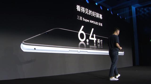 RealmeX2正式发布:骁龙730G+6400万四摄,起售价1499元
