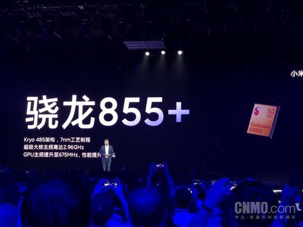 百度网盘在线小米9 Pro 5G版正式发布:赠送1TB云存储空间3699起-奇享网