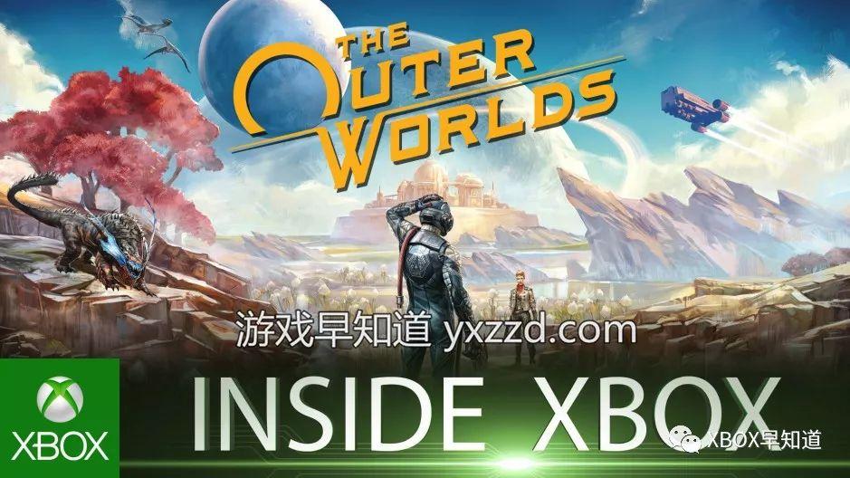 9月InsideXbox访谈节目将于25日举行关注《天外世界》《幽灵行动:断点》及云游戏动态