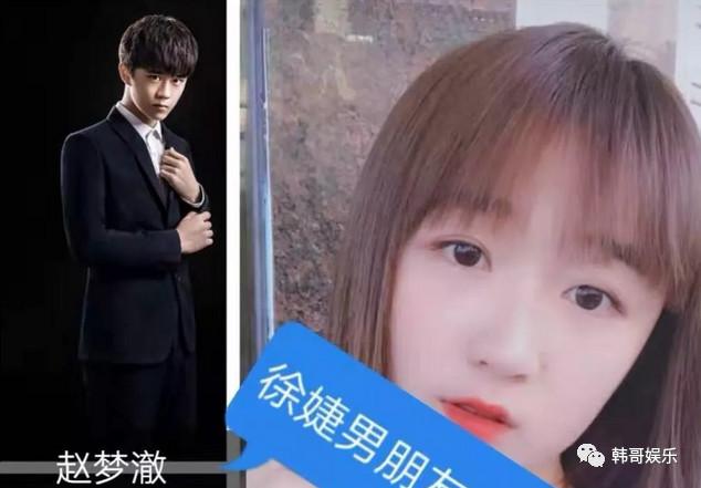 徐婕男朋友欲拜师辛巴,浩南与张二嫂一起拼酒 作者: 来源:网红大事件爆料