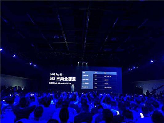 <b>小米5G新品发布会 小米首款全网通5G手机面世 性价比依然突出</b>