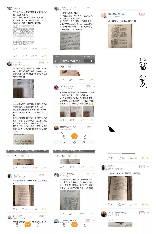 【学院•2019中级