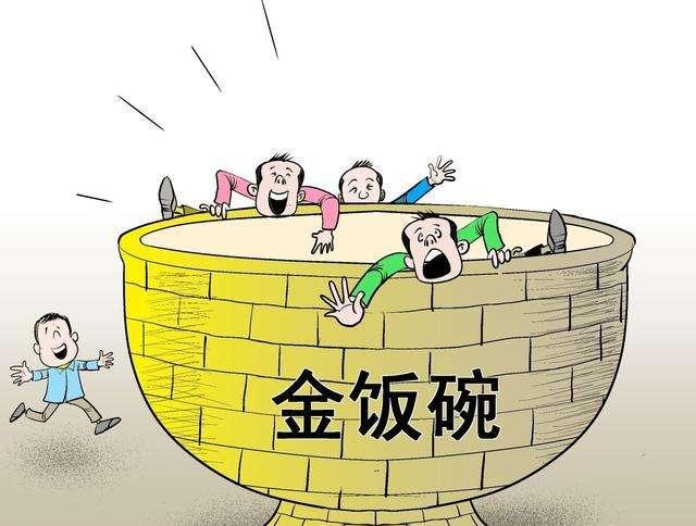 中国最低调的43所大学,考上全免费,毕业全分配,铁饭碗杠杠的!