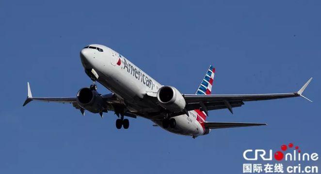 737 MAX空难波音赔多少? 定了!