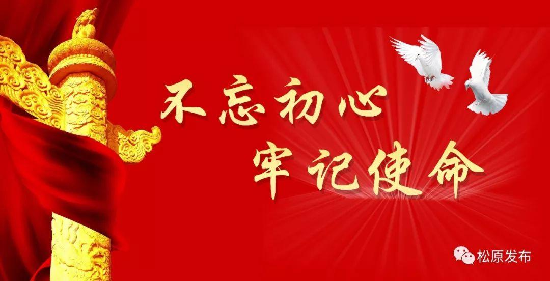 市委常委班子主题教育读书班开展警示教育 王子联 曹广成 金国学参加