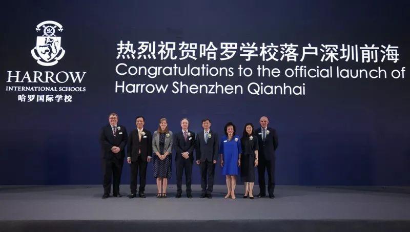 英国450年名校哈罗落户深圳前海,明年9月正式开学