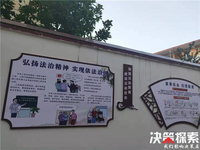 西峡县石界河镇:建法治长廊 筑法治阵地,法制教育从学生抓起