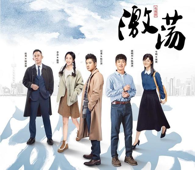 《激荡》《在远方》打擂,男主演都烫卷发装嫩,刘烨两招胜任重