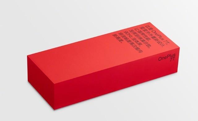 <b>早报:刘作虎曝一加7T包装盒小米再次回购股份</b>