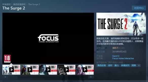 《迸发2》Steam好评仅占半数粗糙画质惨遭玩家吐槽