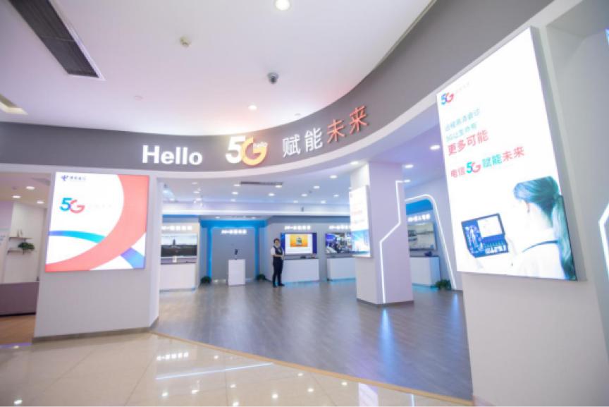 5G為智能制造賦能!三大運營商在寧布局5G加速