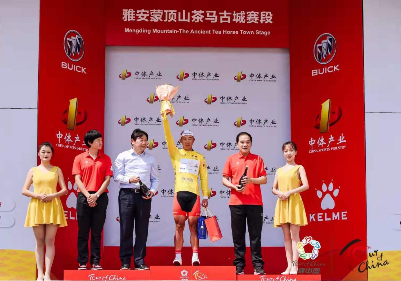 中国选手创历史首夺总冠军 环中国国际公路自行车赛收官