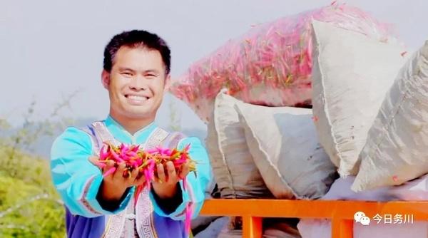务川:农民的节日 晒晒仡乡儿女的丰收账