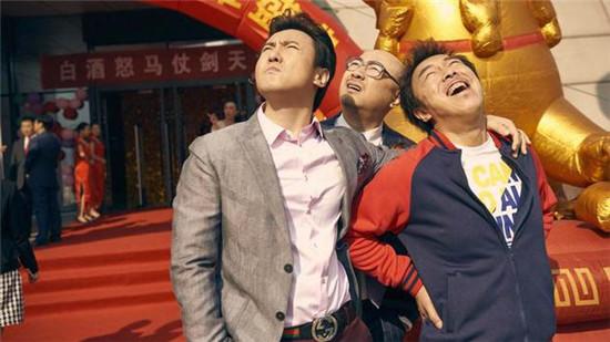 徐峥沈腾黄渤,喜剧天团果然名不虚传,吃个火锅引服务员狂笑