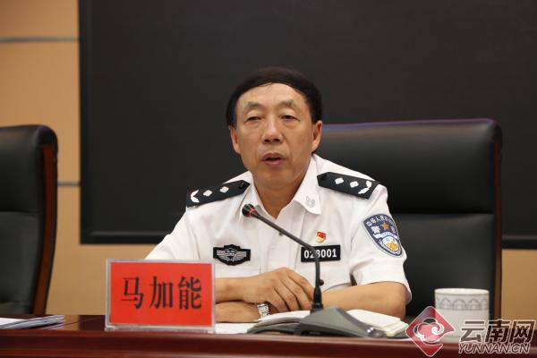 马加能跻身云南玉溪市委常委,1月履新市公安局长后全力扫黑