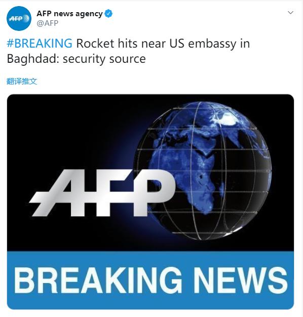 外媒:美国驻伊拉克大使馆附近遭火箭弹袭击