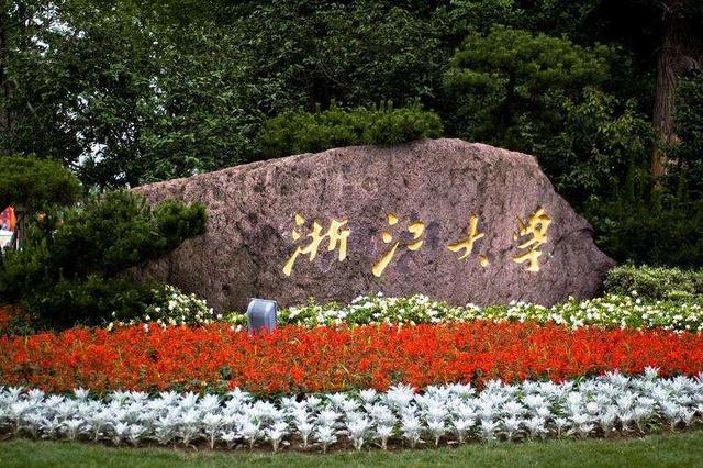 中国大学最强专业排行榜!看看有你的专业吗