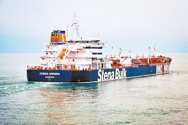 伊朗油轮发生爆炸 国内原油期货跟涨伊朗油轮是被谁炸的?