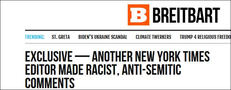 """《纽约时报》黑人编辑推特被""""挖坟"""":愚蠢的白人"""