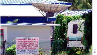 "<b>基里巴斯与台""断交"",台媒操心大陆在当地太空测控站</b>"