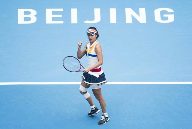 库兹涅佐娃奥斯塔彭科领衔中网外卡名单 大满贯冠军数达到15人