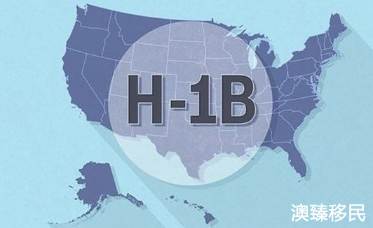 美国政府收紧移民政策,H-1B签证申请拒签率翻番!