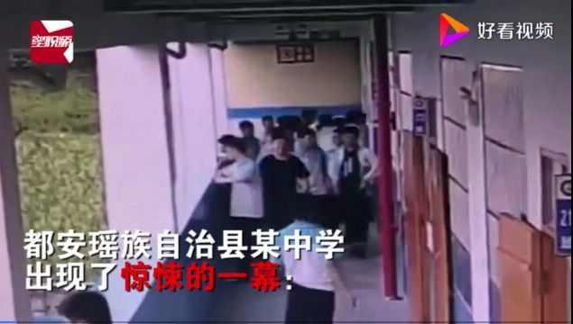 太不可思议!一中学学生将同学扔下4楼,全身多脏器严重受损