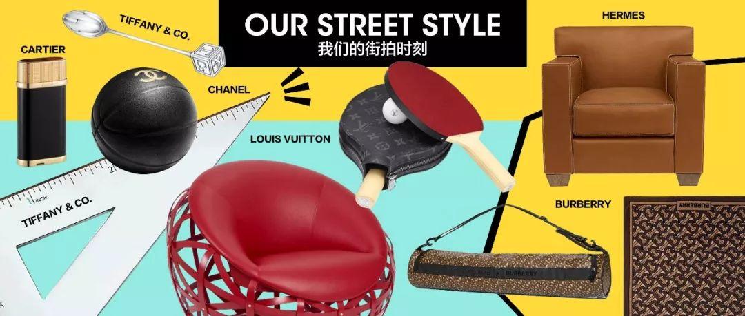 香奈儿篮球,LV叠叠乐,Burberry狗链……奢侈品牌的走向都这么迷了吗?