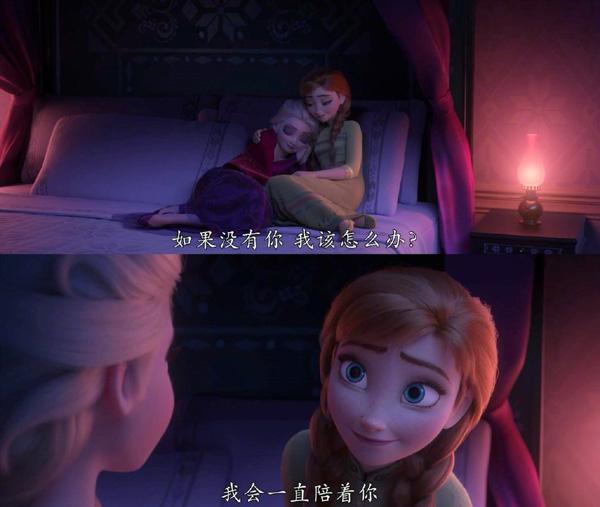 《冰雪奇缘2》曝光全新中字预告新的冒险即将开启