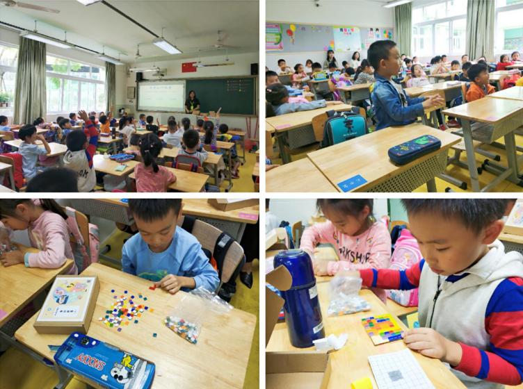 阿布STEAM教育与棕北小学合作研发MT创客课程