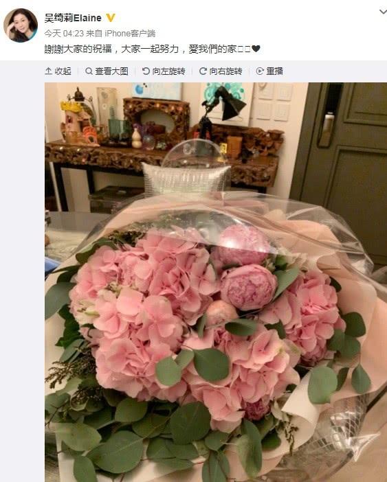 吴卓林不想再流浪,主意向母亲示好,还送她鲜花当诞辰礼品
