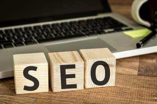 渠成:新互联网营销时代下SEO的全新定位及使命