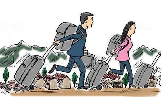 农村人口进城_兰州日报数字报-兰州新闻网