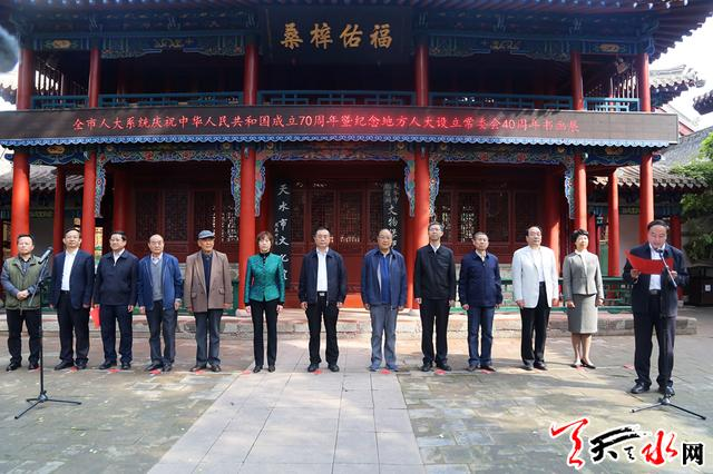 全市人大系统庆祝中华人民共和国成立70周年暨纪念地方人大设立常委会40周年书画展在市文化馆开展