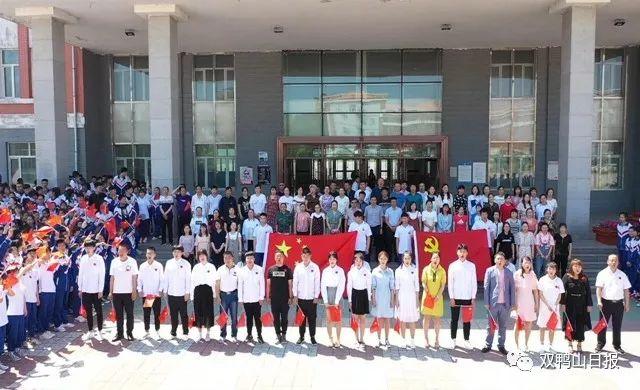 【视频展播】集贤县第一中学快闪获得二等奖,快来围观吧!
